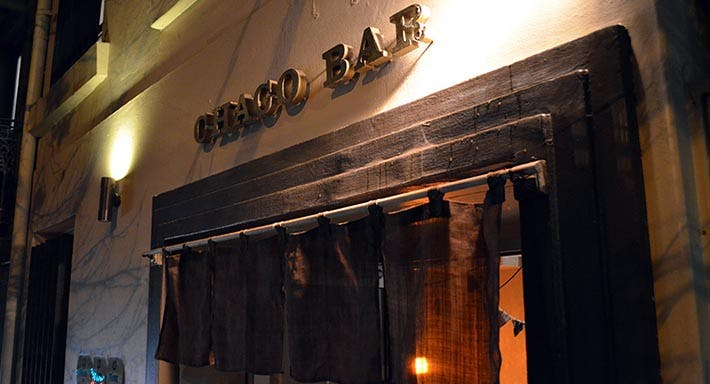Chaco Bar Sydney image 2