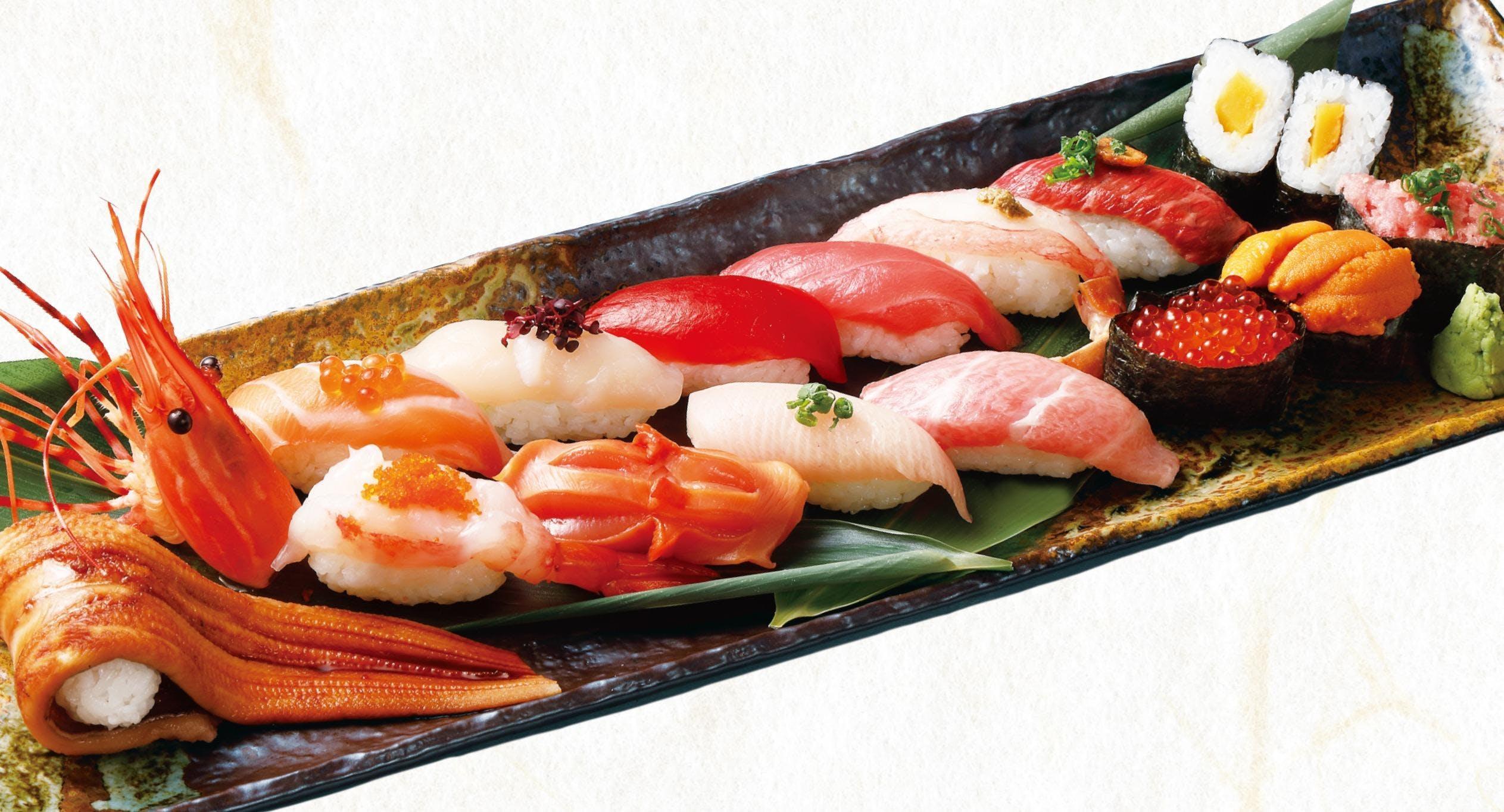 Ka Ma Do Japanese Restaurant 火間土日本料理