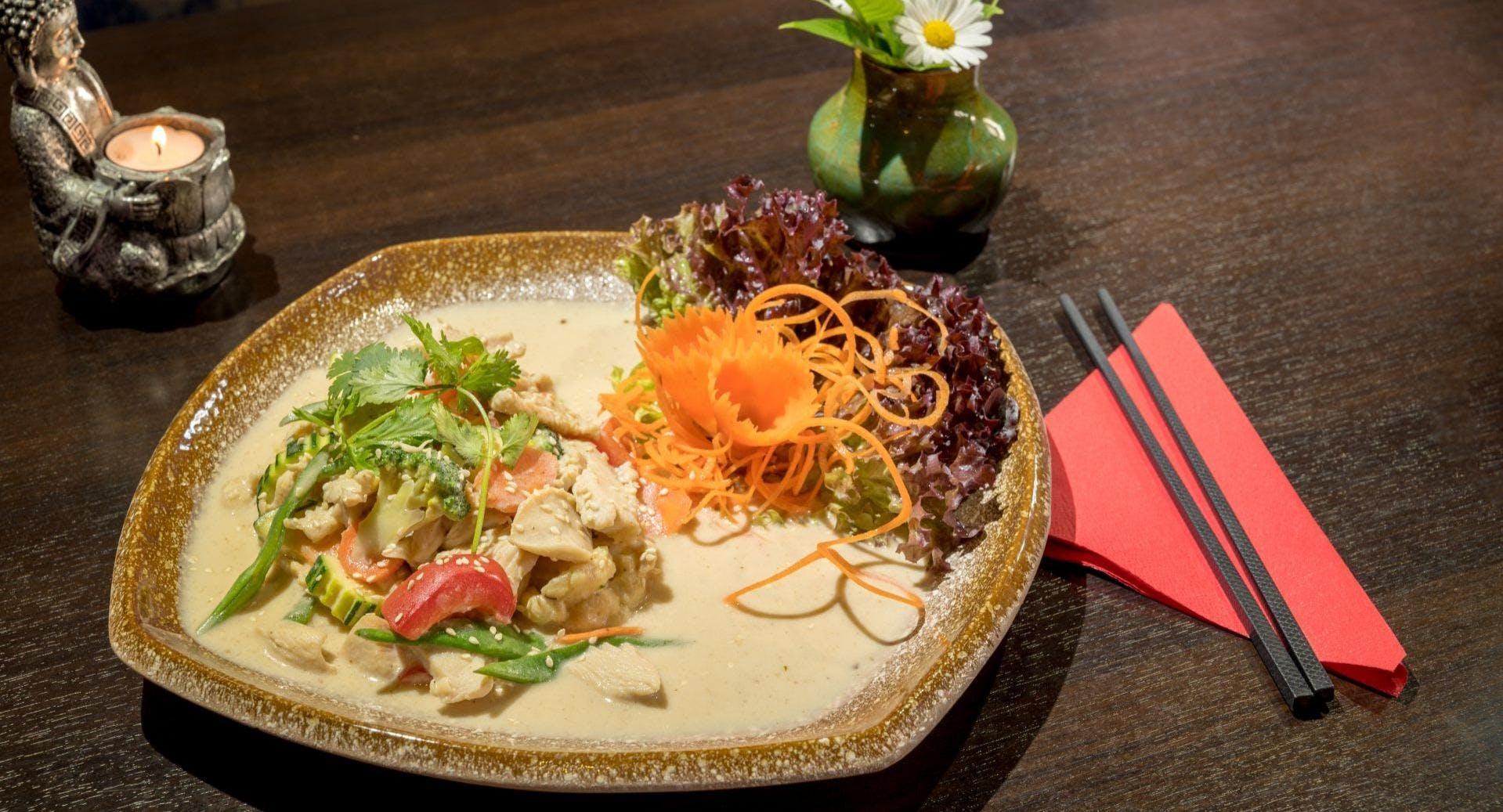 Mr. Son - Fine Asian Kitchen Hürth image 1