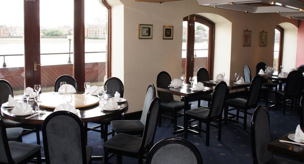 River View Restaurant London image 1