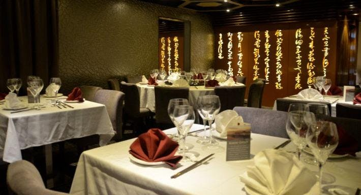 Canton Bay Chinese Restaurant - Mounts Bay Perth image 2