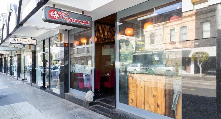 Aya Teppanyaki Melbourne image 1