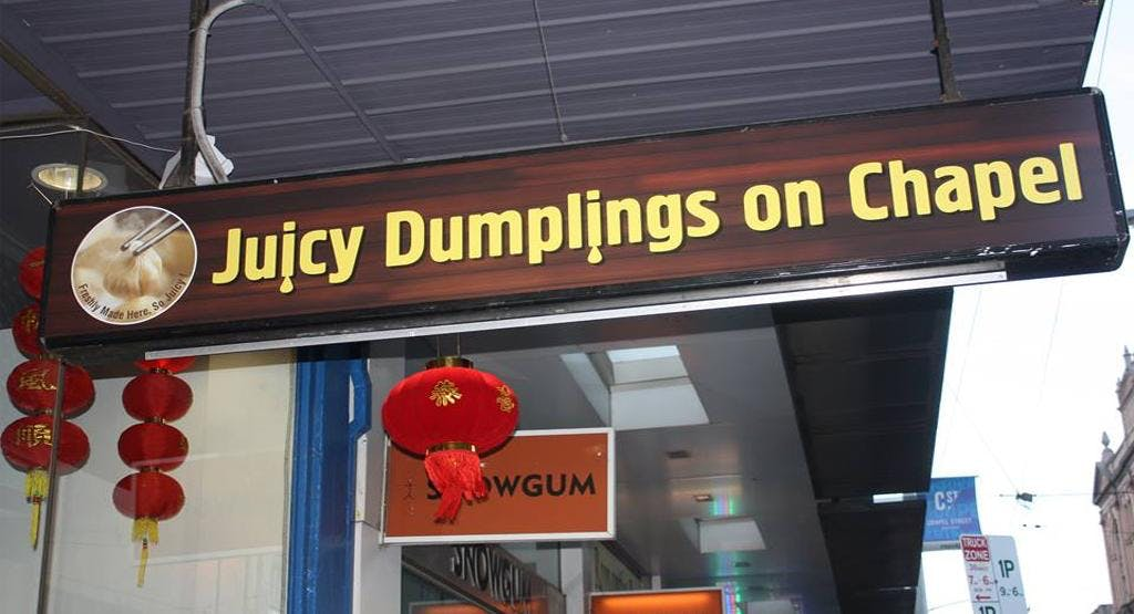 Juicy Dumplings on Chapel Melbourne image 1