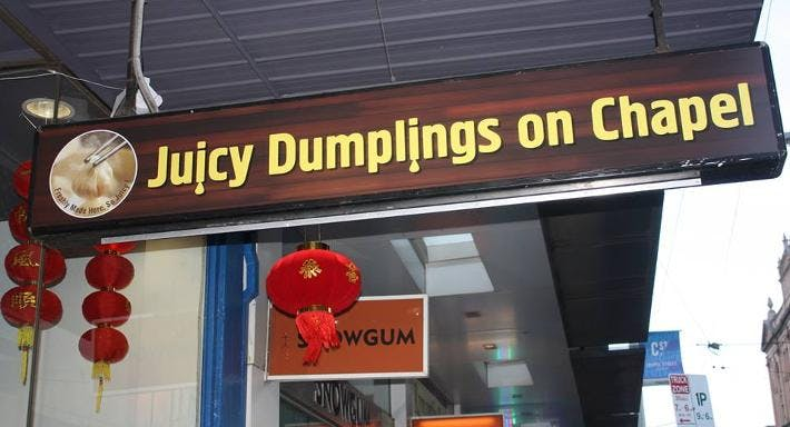 Juicy Dumplings on Chapel Melbourne image 2