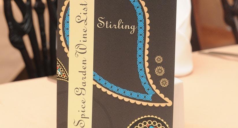 Spice Garden Stirling image 1