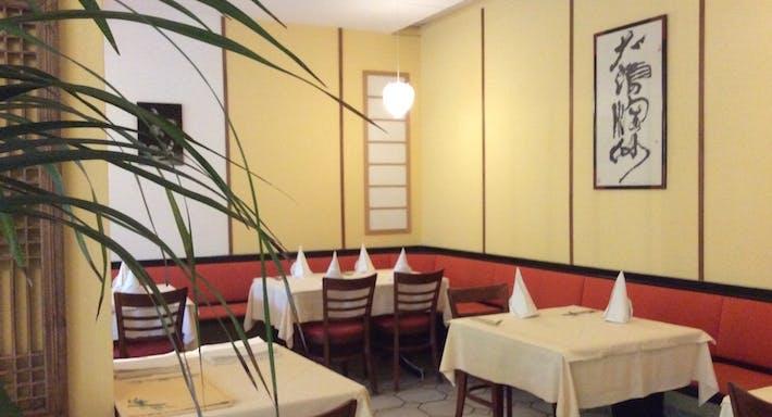 Restaurant Toan Frankfurt image 4