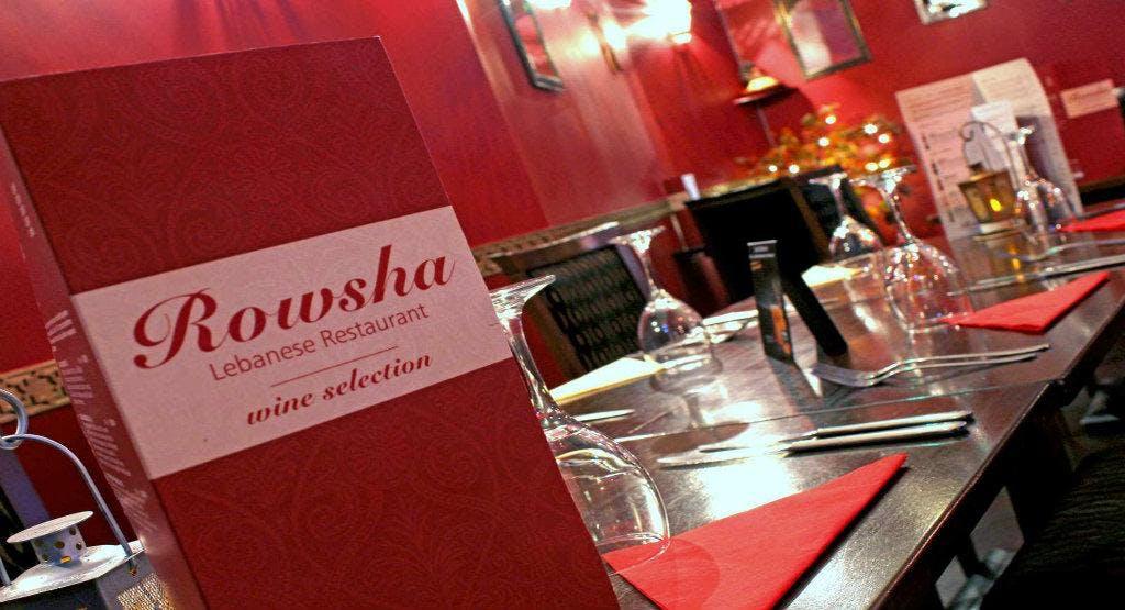 Rowsha Sheffield image 1