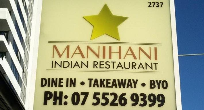 Manihani Indian Restaurant Gold Coast image 3