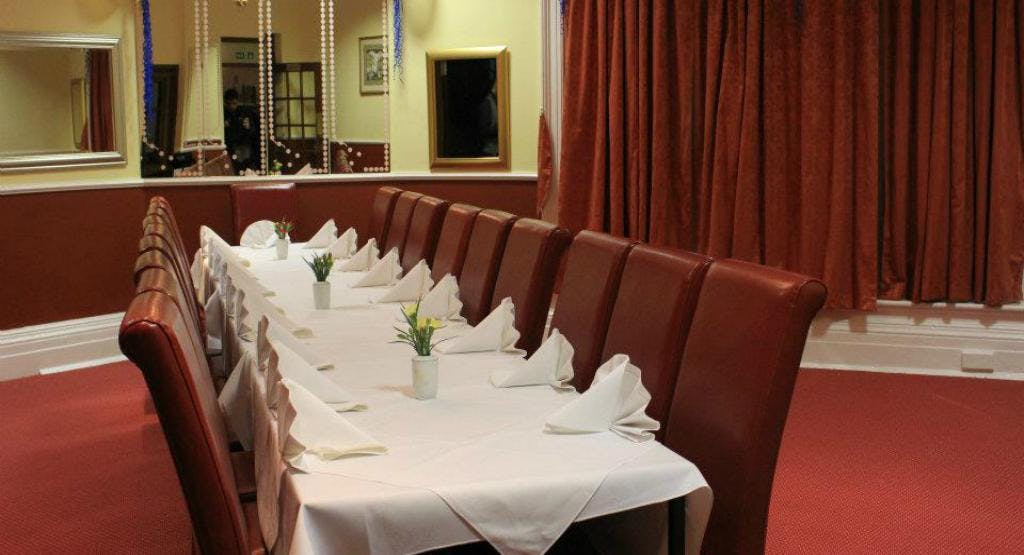 Latif Restaurant Newcastle image 1