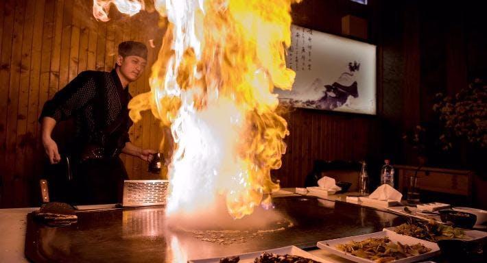 Midori Teppanyaki & Bar Perth image 3