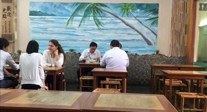 Mun Ting Xiang Cha Xuan Singapore image 2