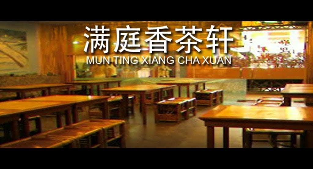 Mun Ting Xiang Cha Xuan Singapore image 1