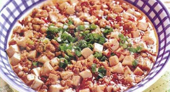 Mun Ting Xiang Cha Xuan Singapore image 5