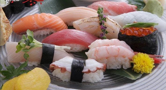 Yumeya Japanese Restaurant Singapore image 4
