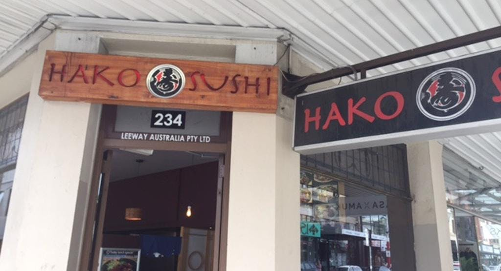 Hako Sushi Melbourne image 1