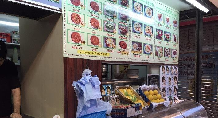Kashmir Curry House - Sham Shui Po 喀什米爾咖喱屋