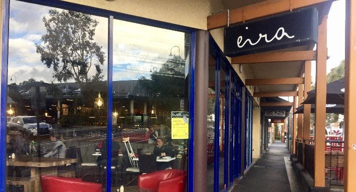 Eira Cafe Lounge Bar Melbourne image 2