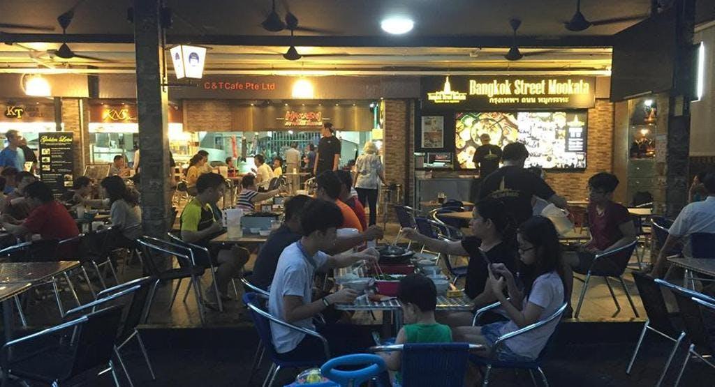 Bangkok Street Mookata - Toa Payoh Singapore image 1