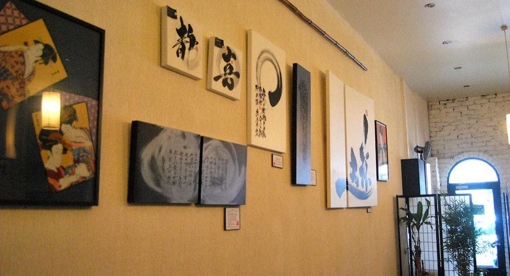 Moshi Moshi Japanese Restaurant Melbourne image 1
