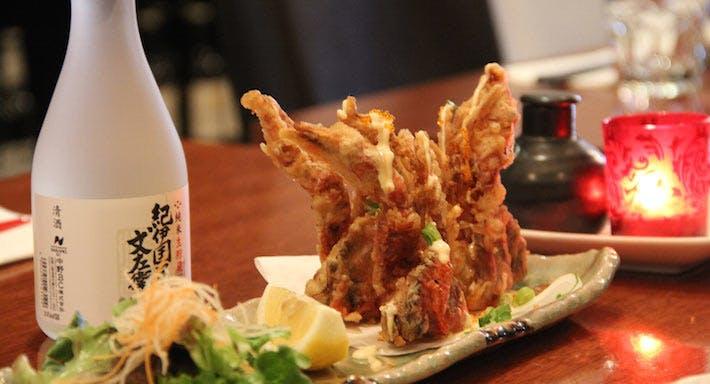Moshi Moshi Japanese Restaurant Melbourne image 4