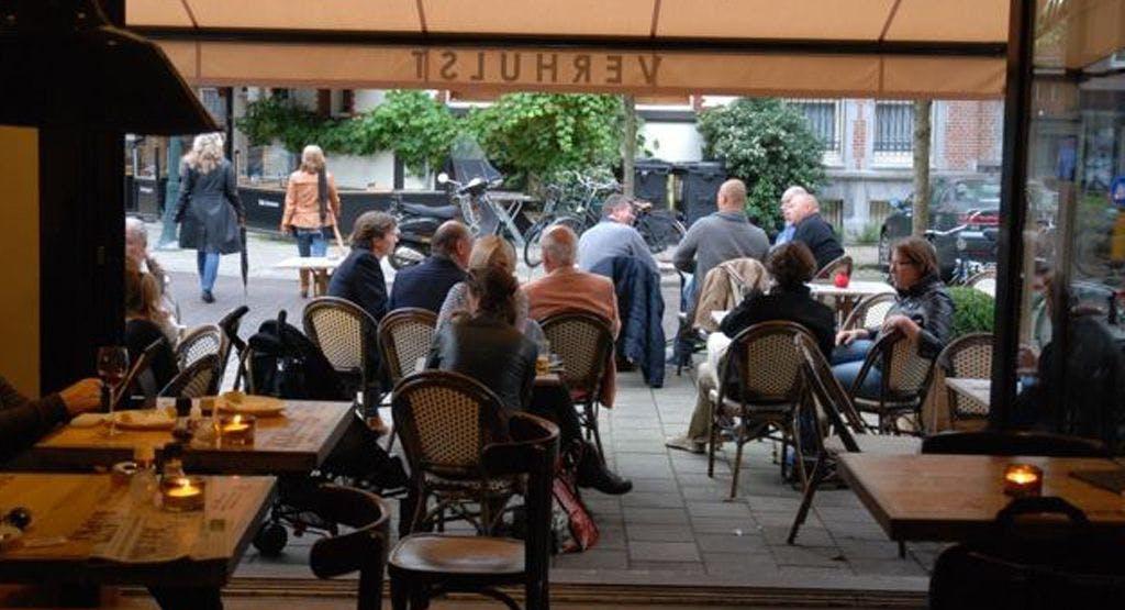 El Borne Amsterdam image 1