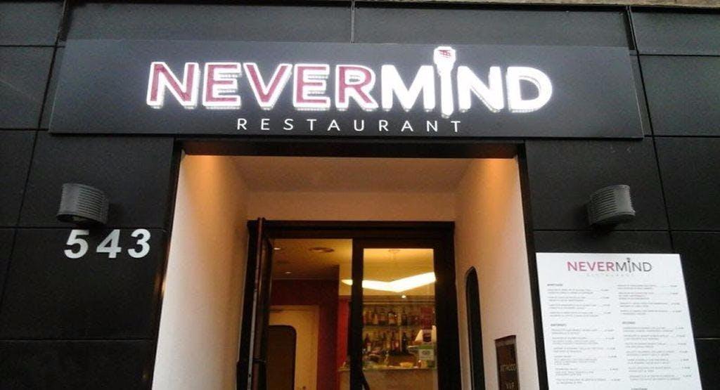 Nevermind Rome image 1