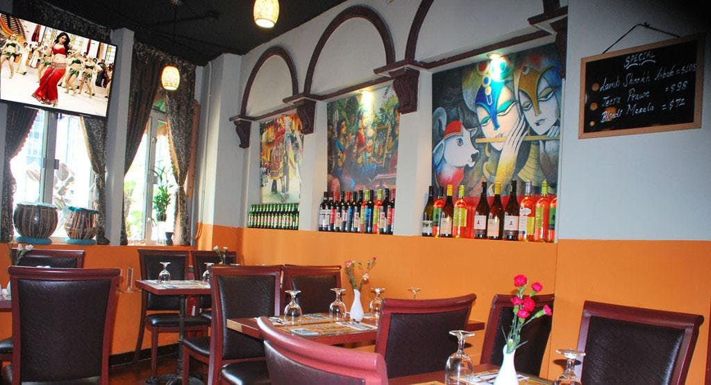 Central Indian Restaurant Hong Kong image 1
