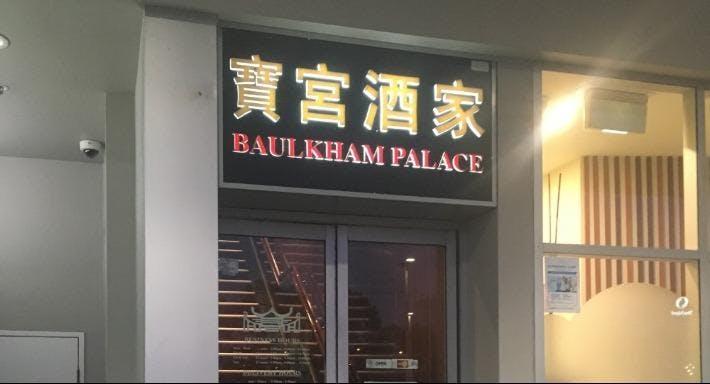 Baulkham Palace Chinese Restaurant Sydney image 2
