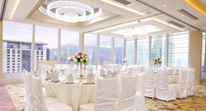 Sportful Garden Restaurant - iSQUARE 陶源酒家 - 國際廣場 Hong Kong image 2