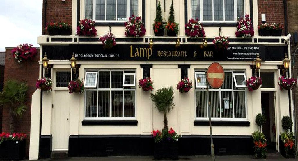 Lamp Restaurant & Bar Wednesbury image 1