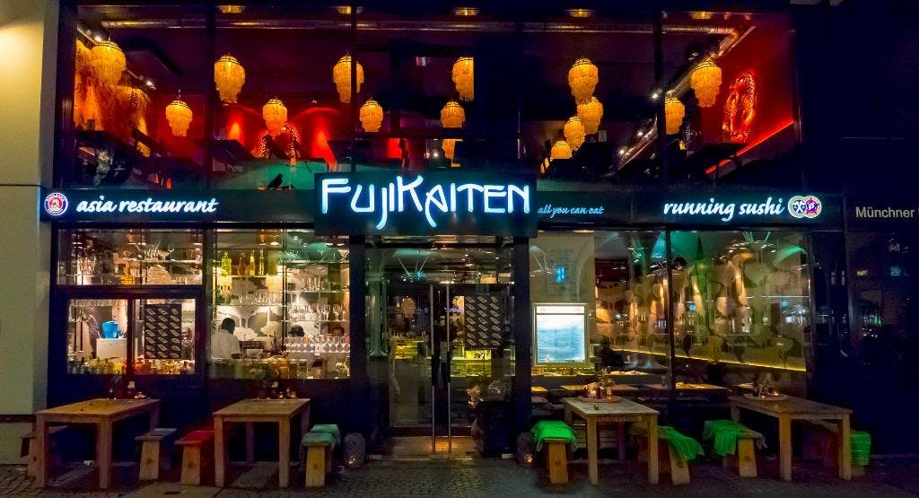 Fujikaiten München image 1