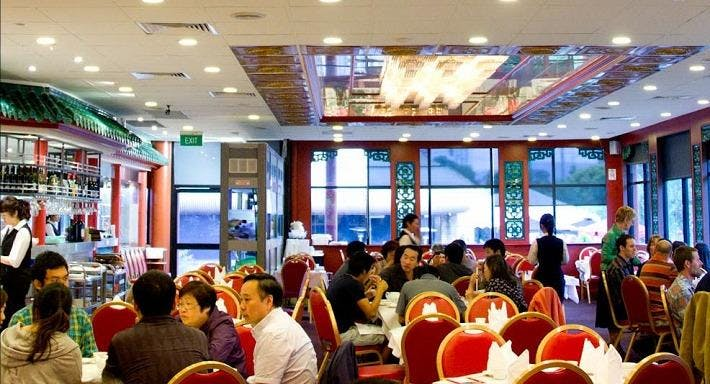 Mei Jing Chinese Restaurant Melbourne image 5