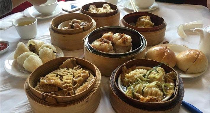 Mei Jing Chinese Restaurant