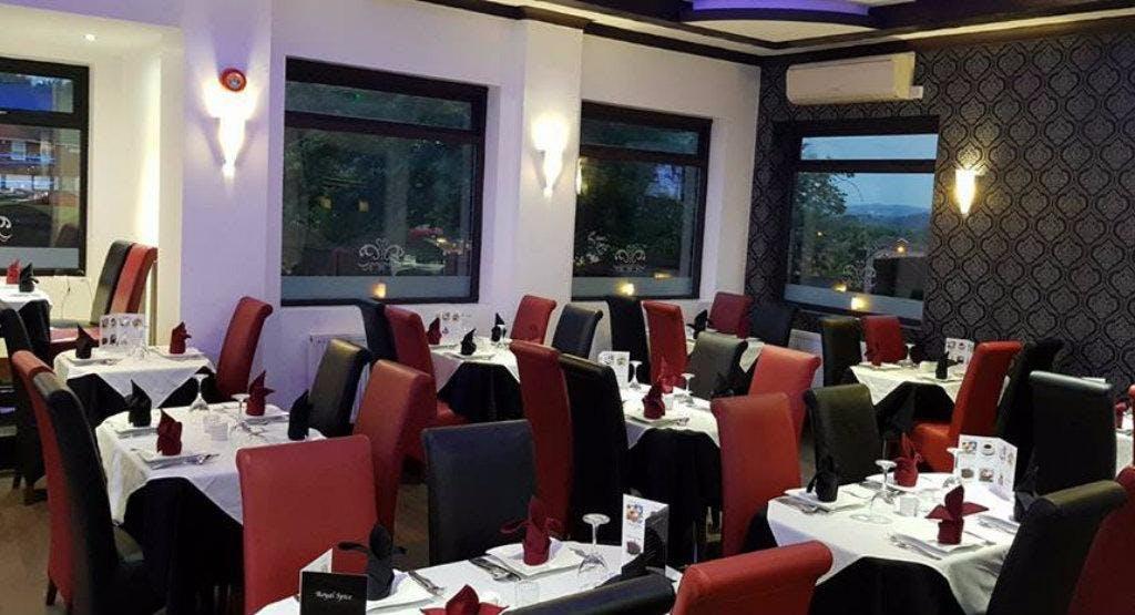 Bay Leaf Bar & Indian Restaurant Dudley image 1
