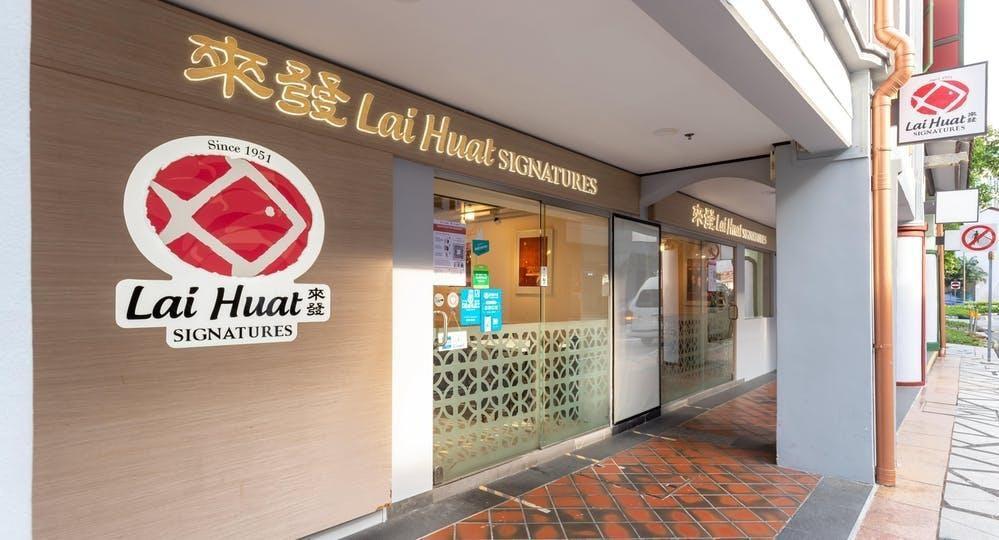 Photo of restaurant Lai Huat Signatures - China Street in Telok Ayer, Singapore