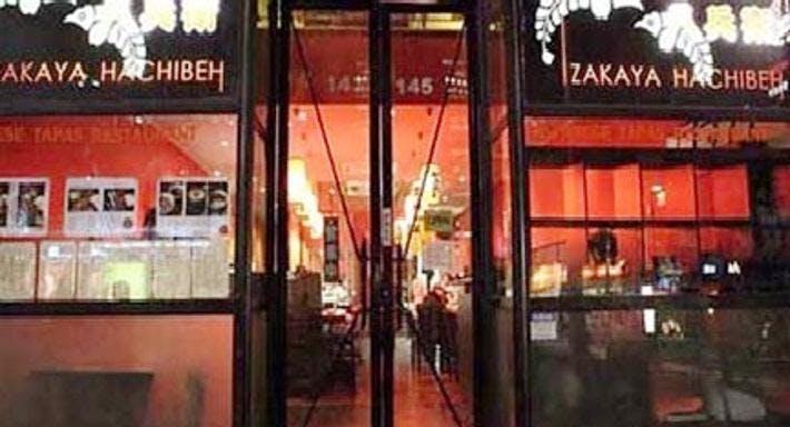 Izakaya Hachibeh Melbourne image 2