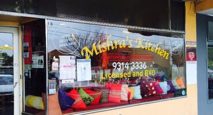 Mishra's Kitchen