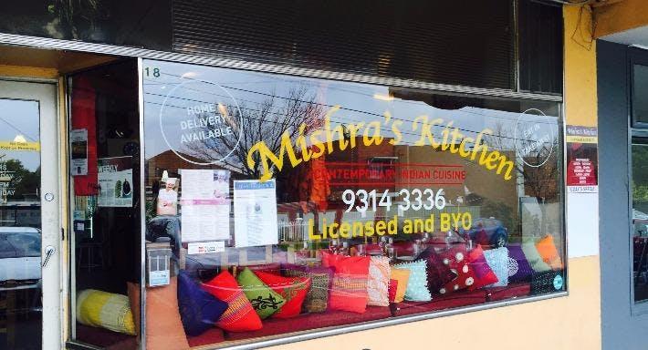 Mishra's Kitchen Melbourne image 3