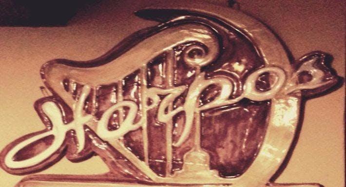Harpos Caserta image 1