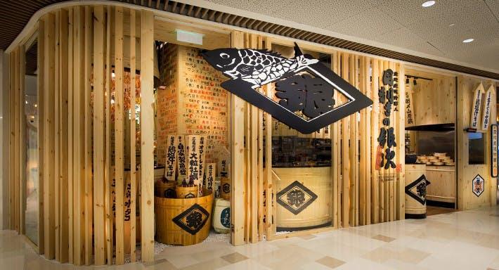 Mekiki No Ginji - Tuen Mun Hong Kong image 3