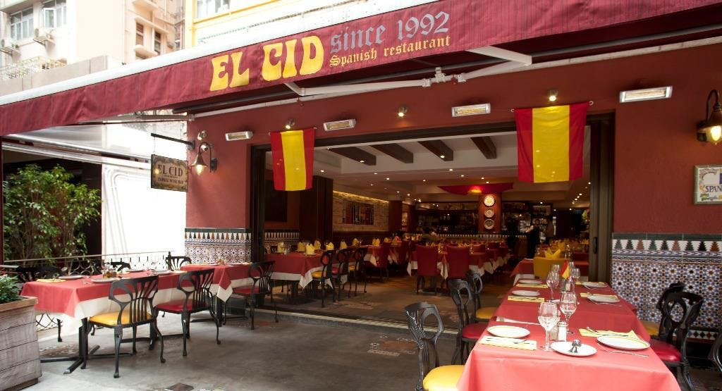 EL CID Spanish Restaurant Hong Kong image 1