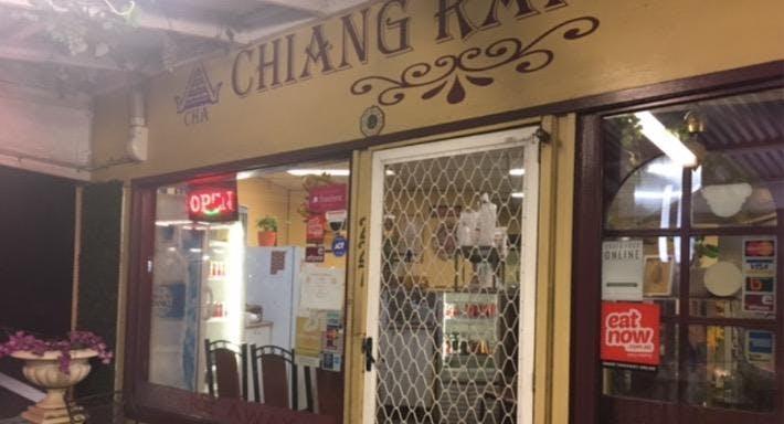 Chiangrai Thai Brisbane image 2