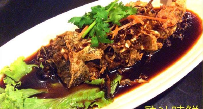 Greenland Vegetarian Restaurant Singapore image 7