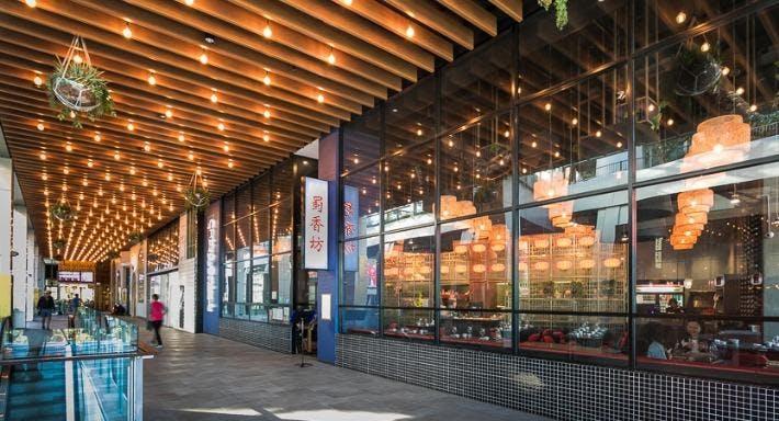 China Chilli Chatswood Sydney image 3