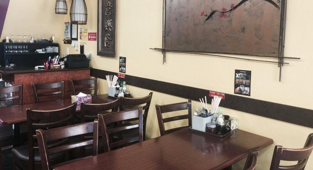 Old Thanh Huong Restaurant Sydney image 1