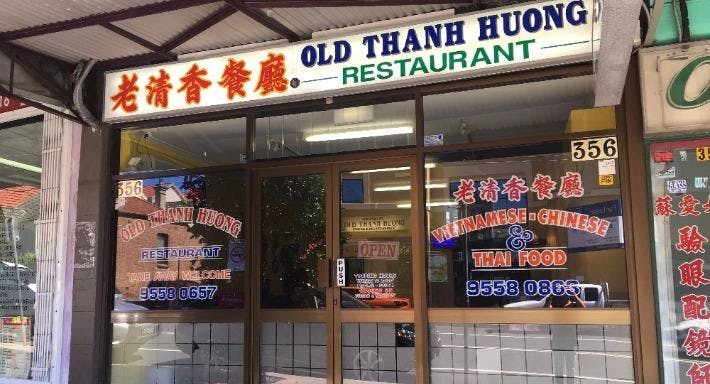 Old Thanh Huong Restaurant Sydney image 3