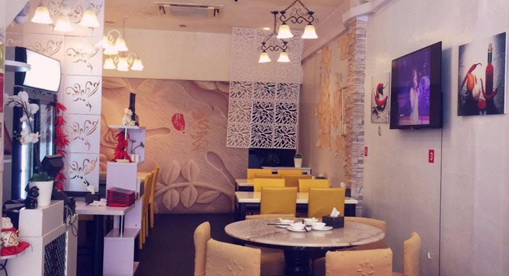 Si Shu Sze Chuan Cuisine Singapore image 1