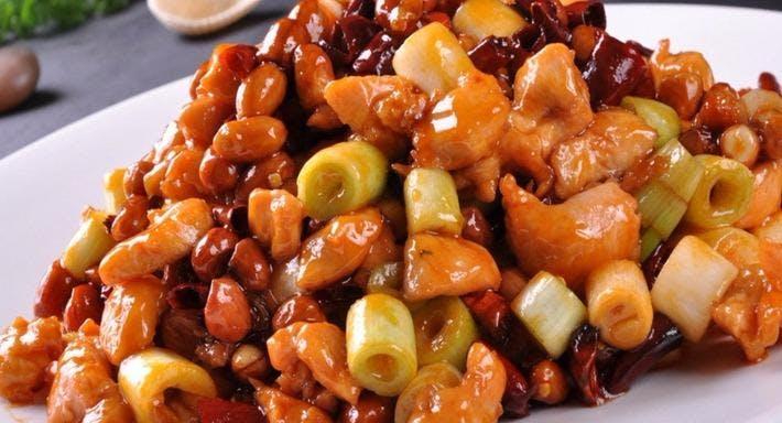Si Shu Sze Chuan Cuisine Singapore image 2