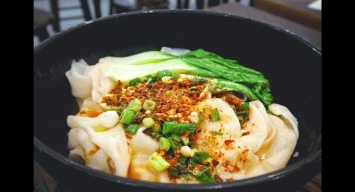 Shi Zai Xiang Singapore image 3