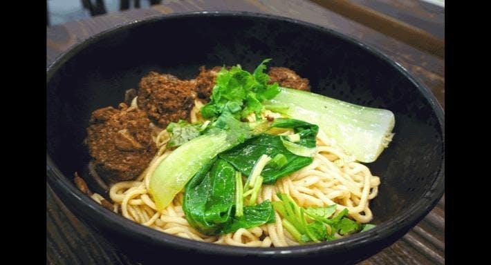 Shi Zai Xiang Singapore image 5
